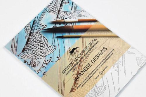 """Libros para colorear """"Japanese Designs"""""""
